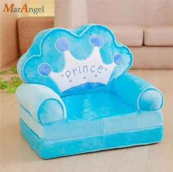 NEWLY KIDS SOFA CUM BED SPECIALLY FOR  0 TO 4 YEARS KIDS FOR COMFORT SLEEP FOR PRINCE